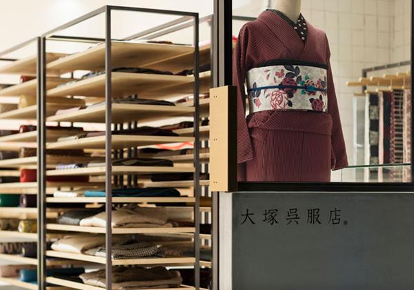 kimono_01